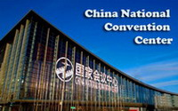 China-National-Convention-Center